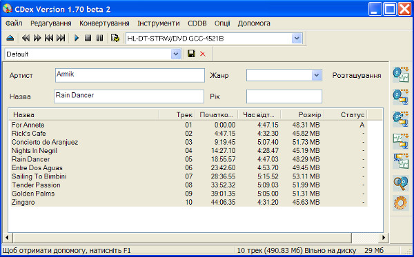 cdex_screenshot_003.png